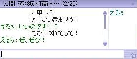 f0024889_059239.jpg