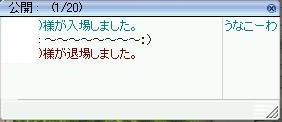 f0009297_2258573.jpg