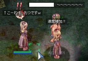 f0009297_23143972.jpg