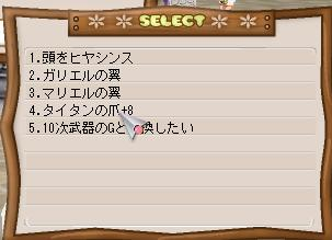 b0027699_7101246.jpg