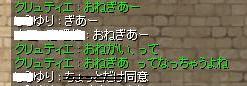 f0080899_19231268.jpg