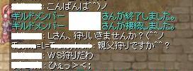 f0080899_2012502.jpg