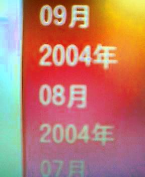 b0002411_061086.jpg