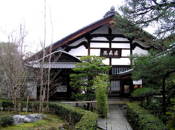 妙心寺 退蔵院_e0048413_21105977.jpg