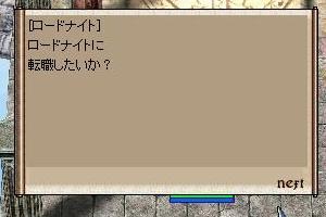 f0057718_20503319.jpg
