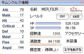 b0035920_9115368.jpg