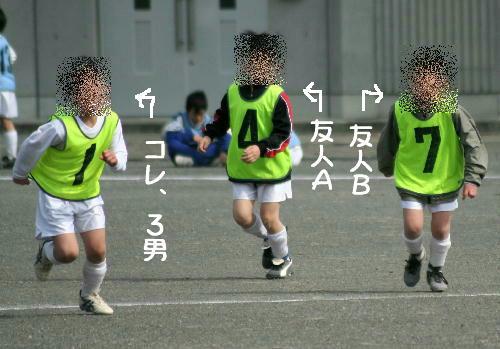 f0066824_910496.jpg