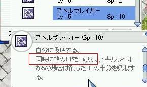 b0004825_183678.jpg