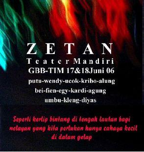 公演:ZETAN@Teater Mandiri_a0054926_21203966.jpg