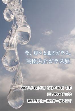 f0045630_21202119.jpg