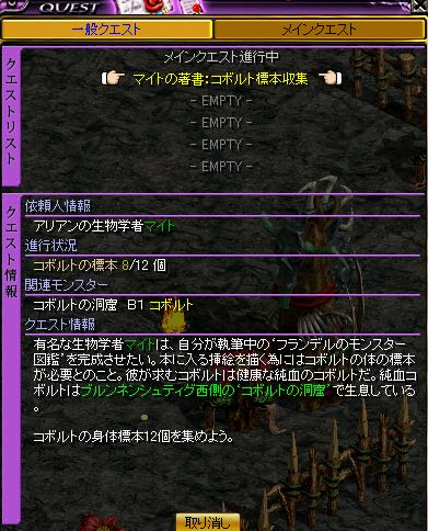 f0097236_231373.jpg