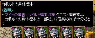 f0097236_23151851.jpg
