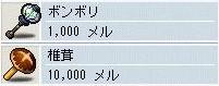 b0069938_22253355.jpg