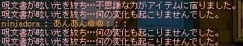 b0069938_2250164.jpg