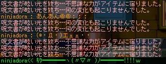 b0069938_2253293.jpg