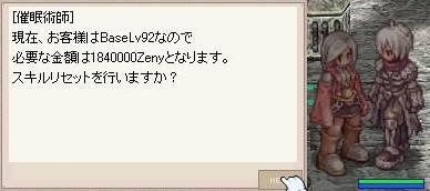 b0037741_9245854.jpg