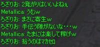 f0028342_11595894.jpg