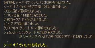 f0088842_2075865.jpg