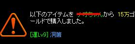 e0026344_7375147.jpg