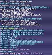b0065558_1973453.jpg