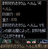 b0036369_0554381.jpg