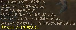 b0036369_0555113.jpg