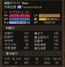 b0036369_0561164.jpg
