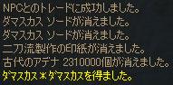b0036369_056147.jpg