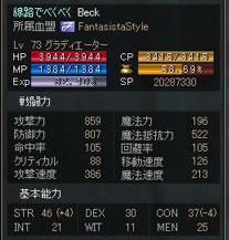 b0036369_0561566.jpg