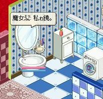 f0058270_1517152.jpg