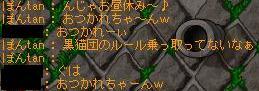 a0044572_12154956.jpg