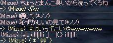 b0050075_20101468.jpg