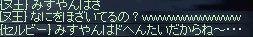 b0050075_2031419.jpg