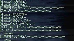 b0050075_2033956.jpg