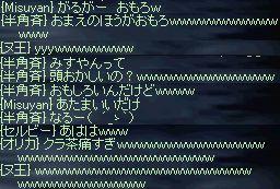 b0050075_2042115.jpg