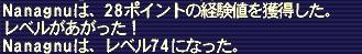 b0060876_0225516.jpg