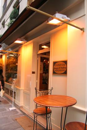 パリの街角で宝探し チーズ編 2005/10/1_b0032077_1255441.jpg