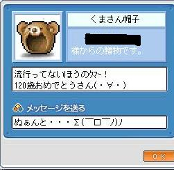 a0048479_2120561.jpg