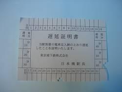 b0003089_23572612.jpg