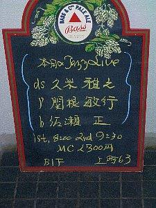 b0019597_1101325.jpg