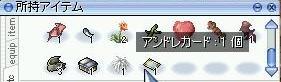f0009297_22344843.jpg