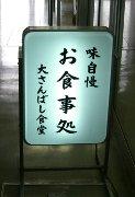 b0050301_14563066.jpg