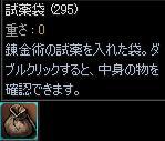 c0021908_46419.jpg