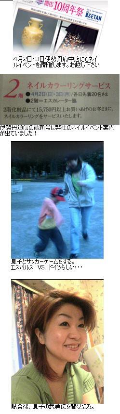 b0059410_2011372.jpg