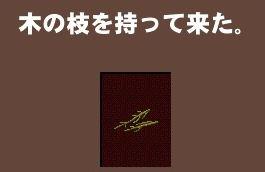 d0063510_1114126.jpg