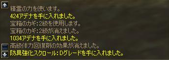 e0066610_9321537.jpg