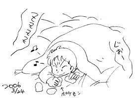 春休み_b0019611_17523185.jpg