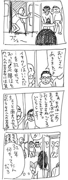 b0061912_1111794.jpg