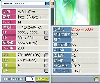 e0091714_16505976.jpg