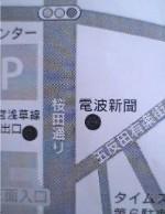 b0068116_11364553.jpg